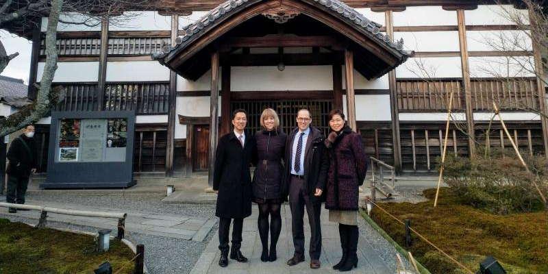 foto japan international mediation center (JIMC Kyoto)